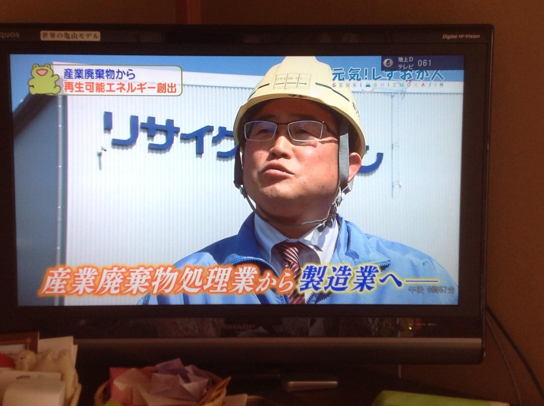 テレビ Sbs