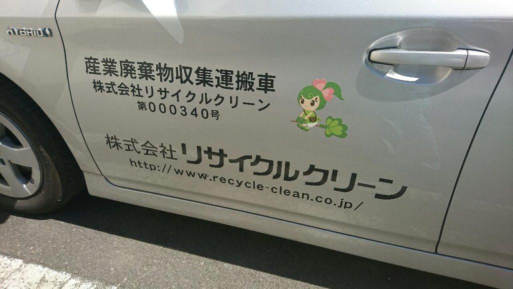 静岡 市 ゴミ 持ち込み