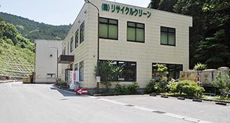 大川RPF工場